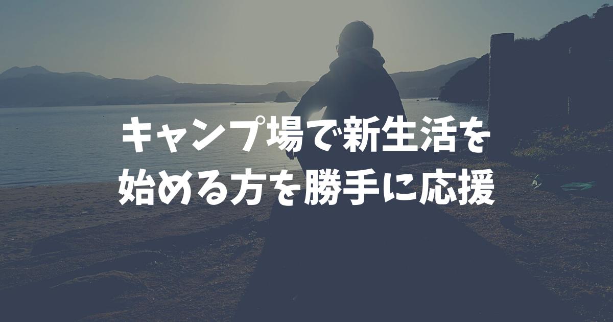 f:id:mabo2011:20210319061113p:plain