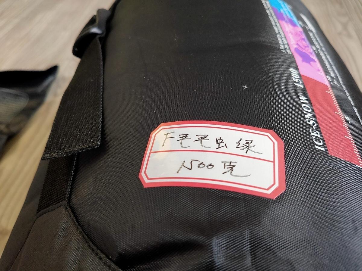 f:id:mabo2011:20210320164100j:plain