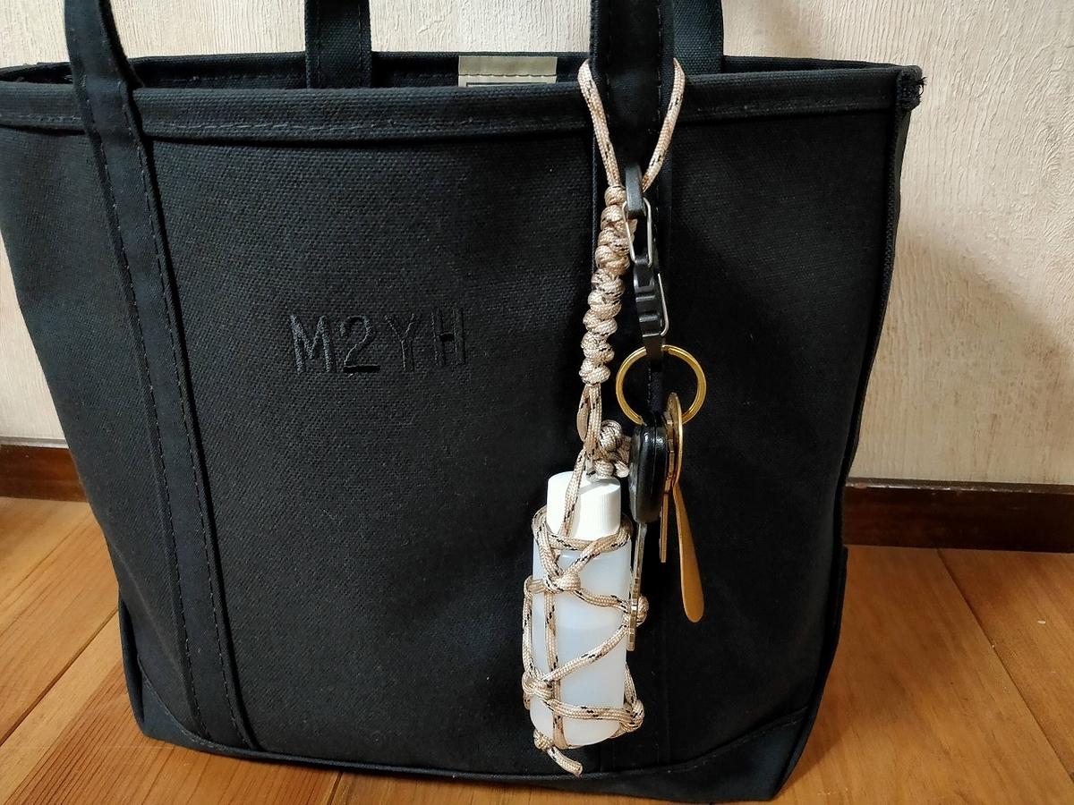 f:id:mabo2011:20210324072238j:plain