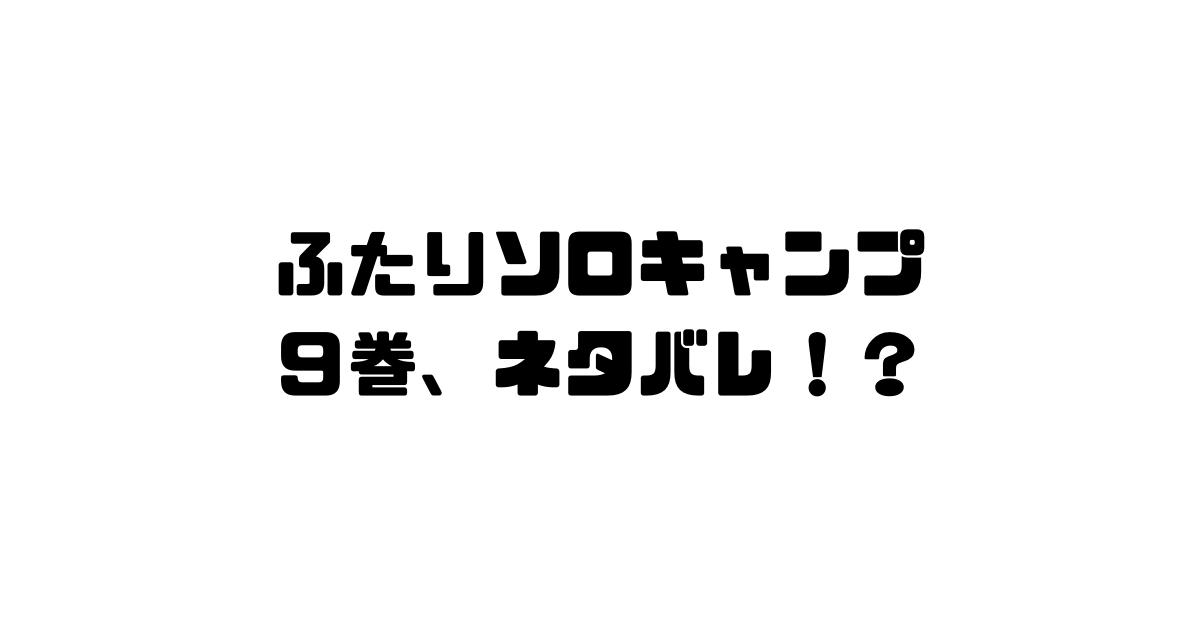f:id:mabo2011:20210329060648p:plain