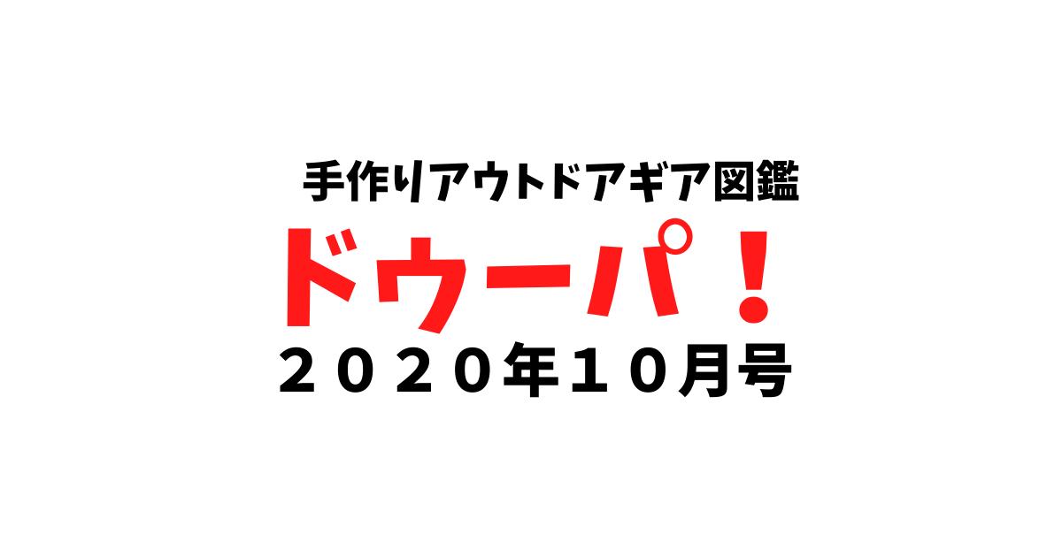 f:id:mabo2011:20210402055907p:plain