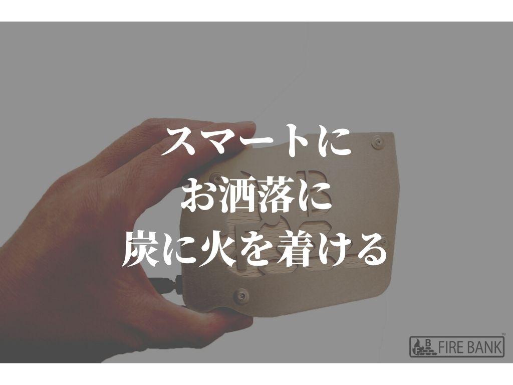 f:id:mabo2011:20210407060616j:plain