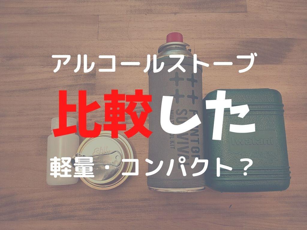 f:id:mabo2011:20210409074707j:plain