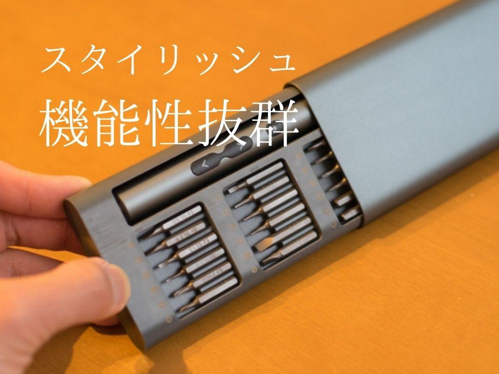 f:id:mabo2011:20210417073532j:plain