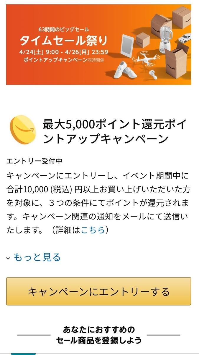 f:id:mabo2011:20210421082609j:plain