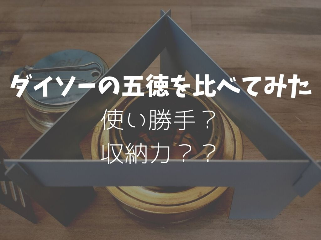 f:id:mabo2011:20210422075221j:plain