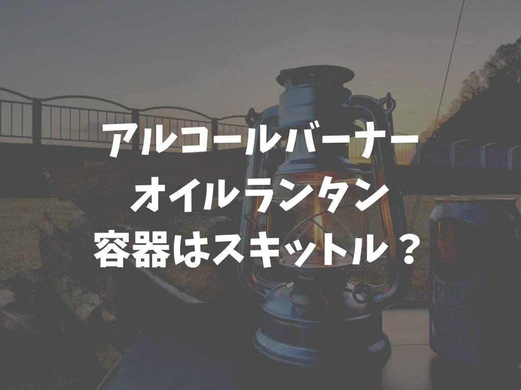 f:id:mabo2011:20210424091524j:plain