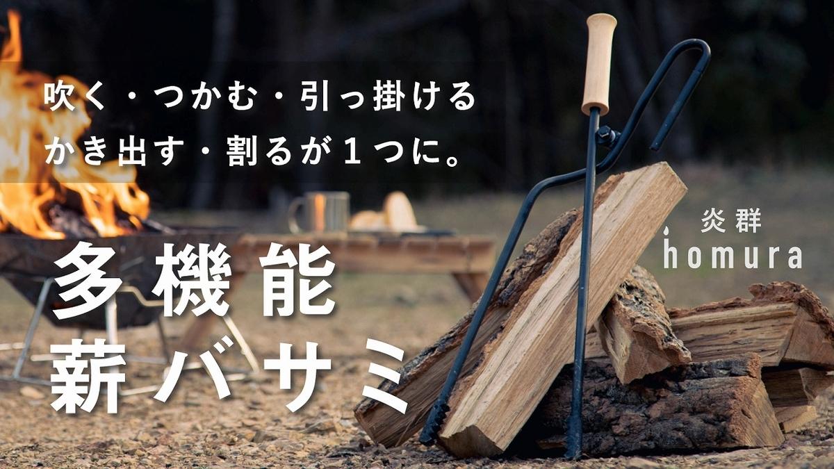 f:id:mabo2011:20210429153743j:plain
