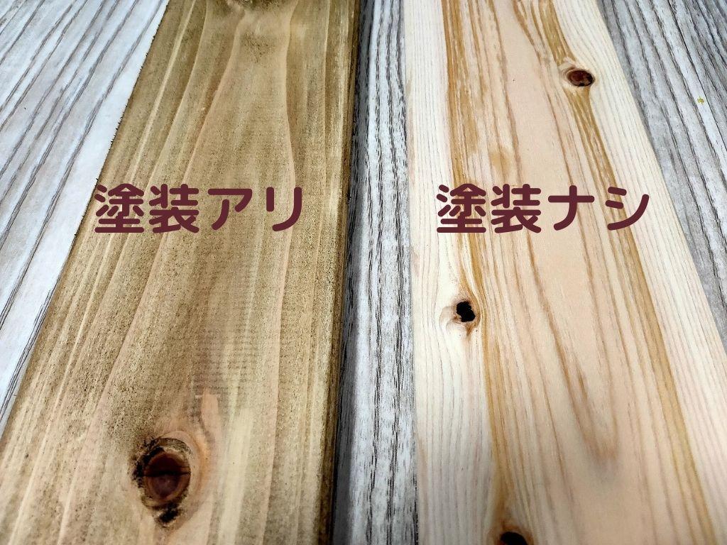 f:id:mabo2011:20210505101023j:plain