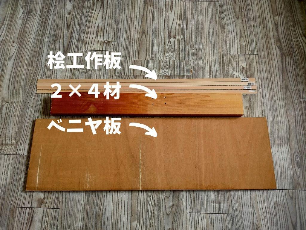 f:id:mabo2011:20210506063700j:plain