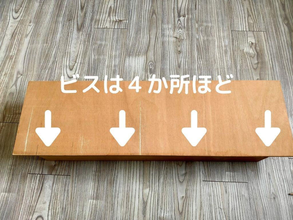 f:id:mabo2011:20210506064456j:plain
