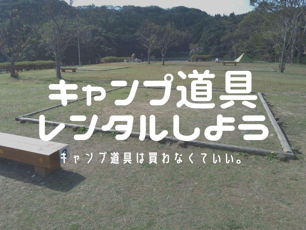 f:id:mabo2011:20210507073814j:plain