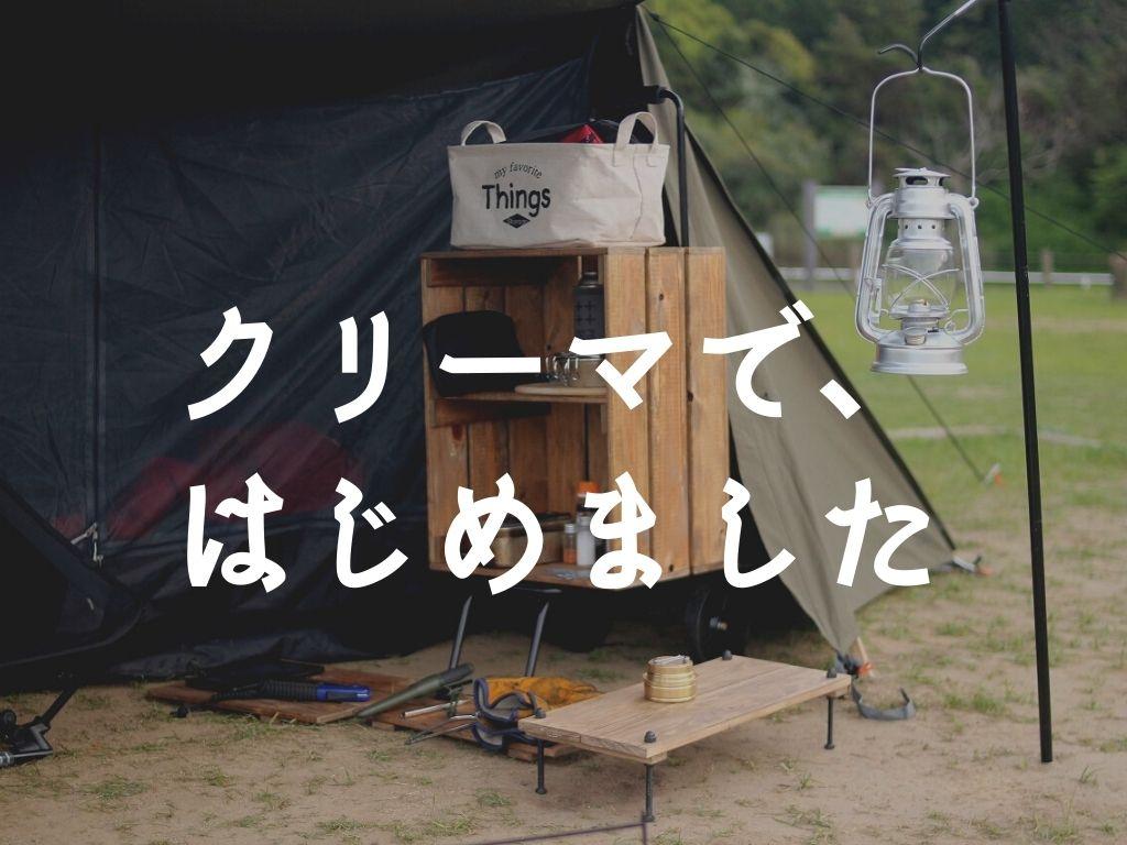 f:id:mabo2011:20210511060015j:plain