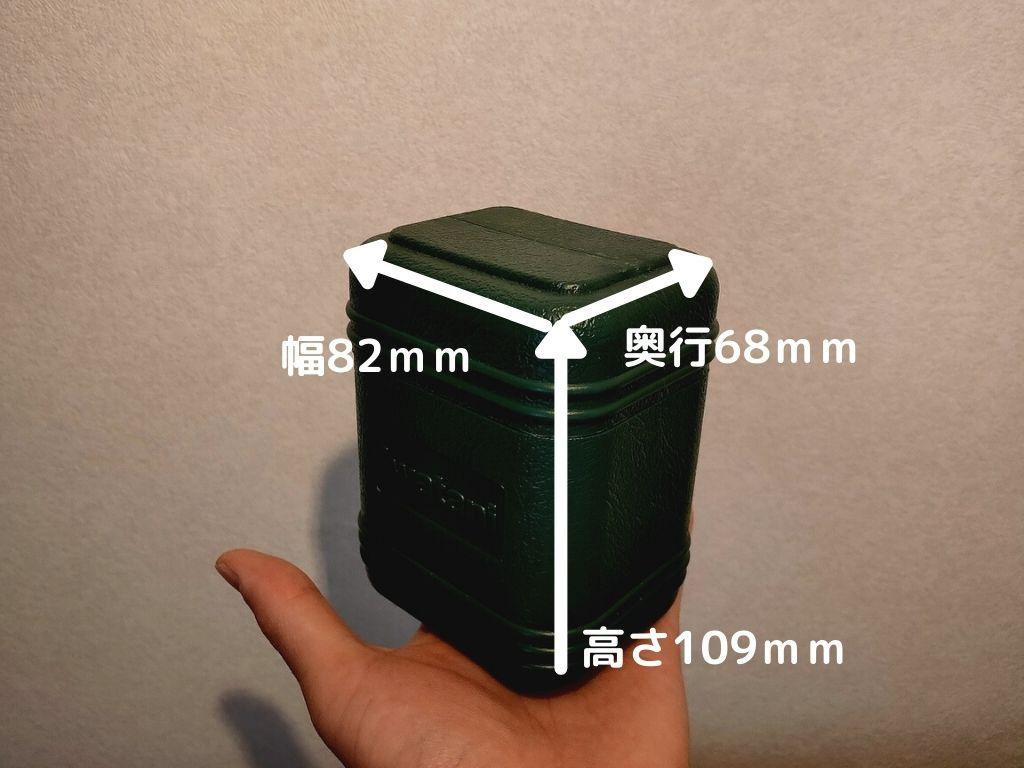 f:id:mabo2011:20210514061539j:plain