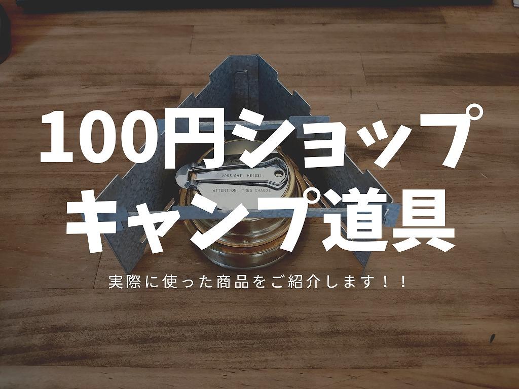 f:id:mabo2011:20210521050850j:plain
