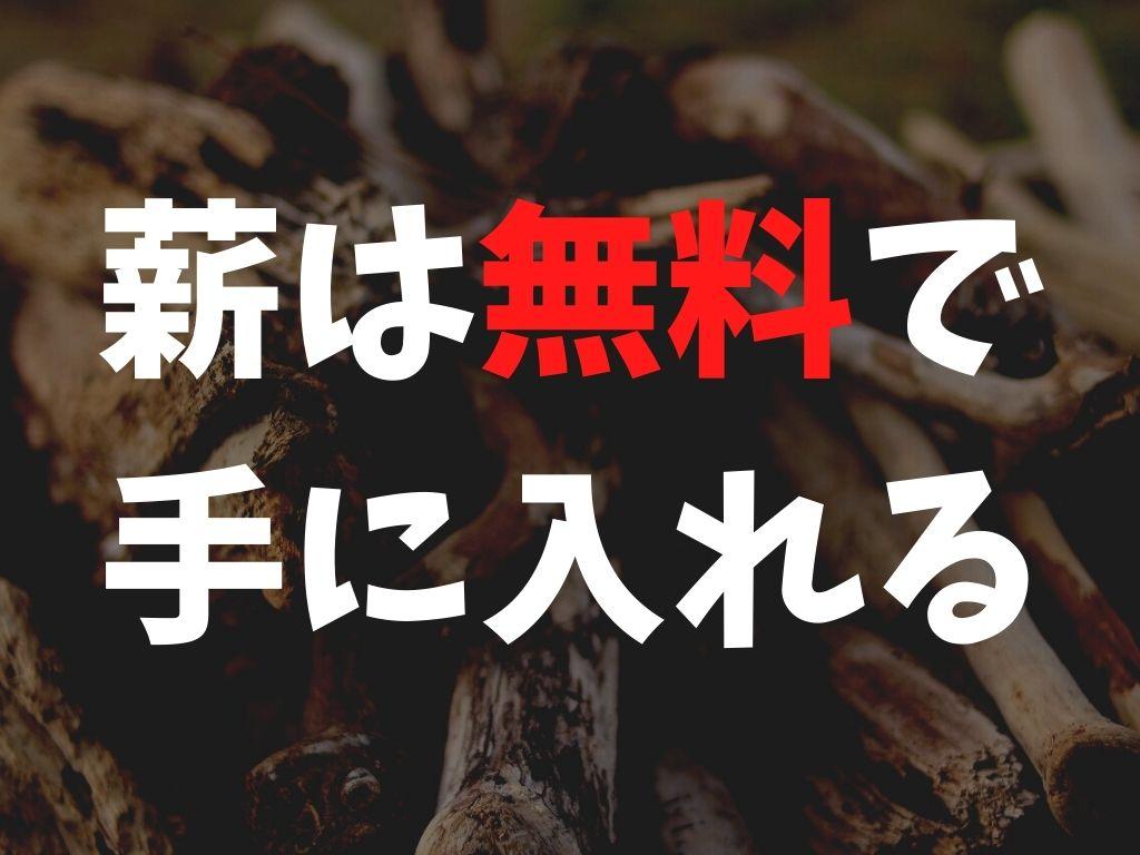f:id:mabo2011:20210529112100j:plain