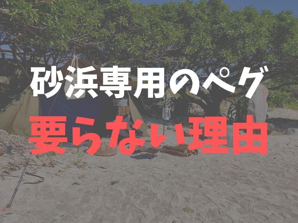 f:id:mabo2011:20210530055919j:plain