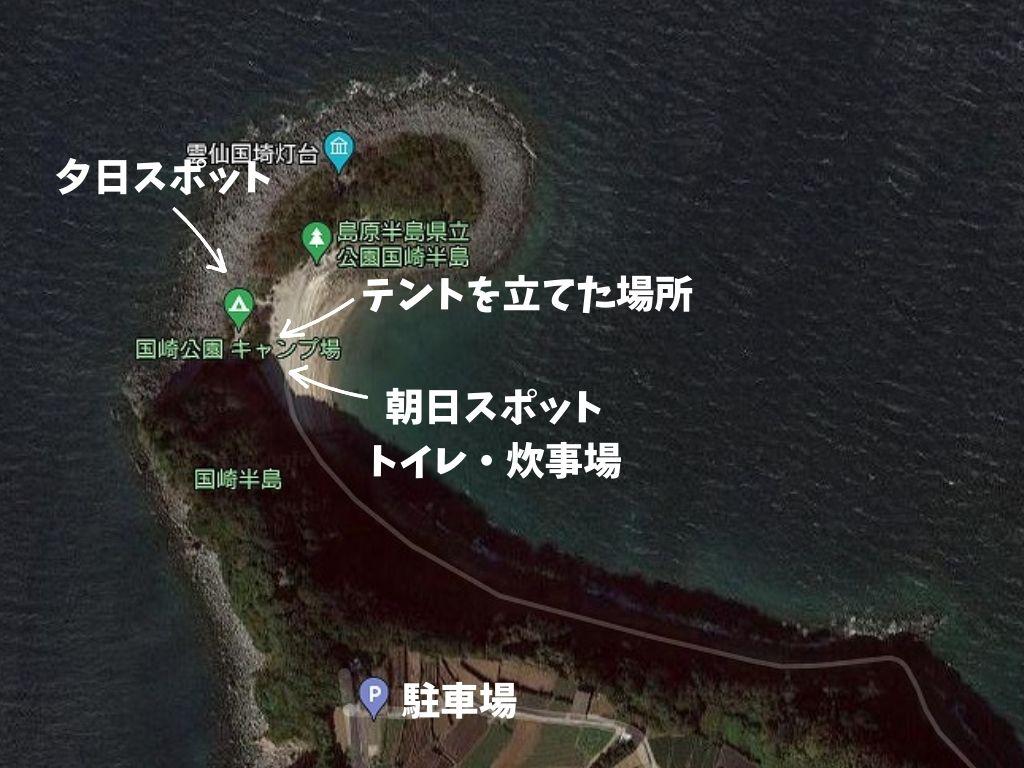 f:id:mabo2011:20210531071606j:plain