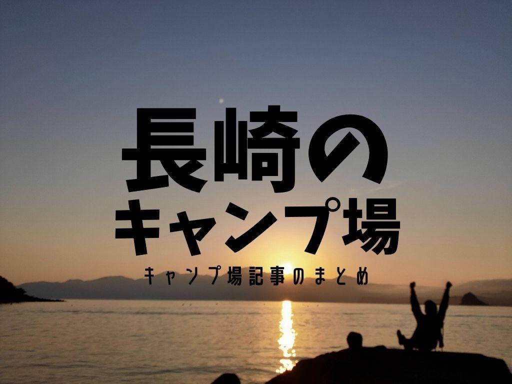 f:id:mabo2011:20210601071121j:plain