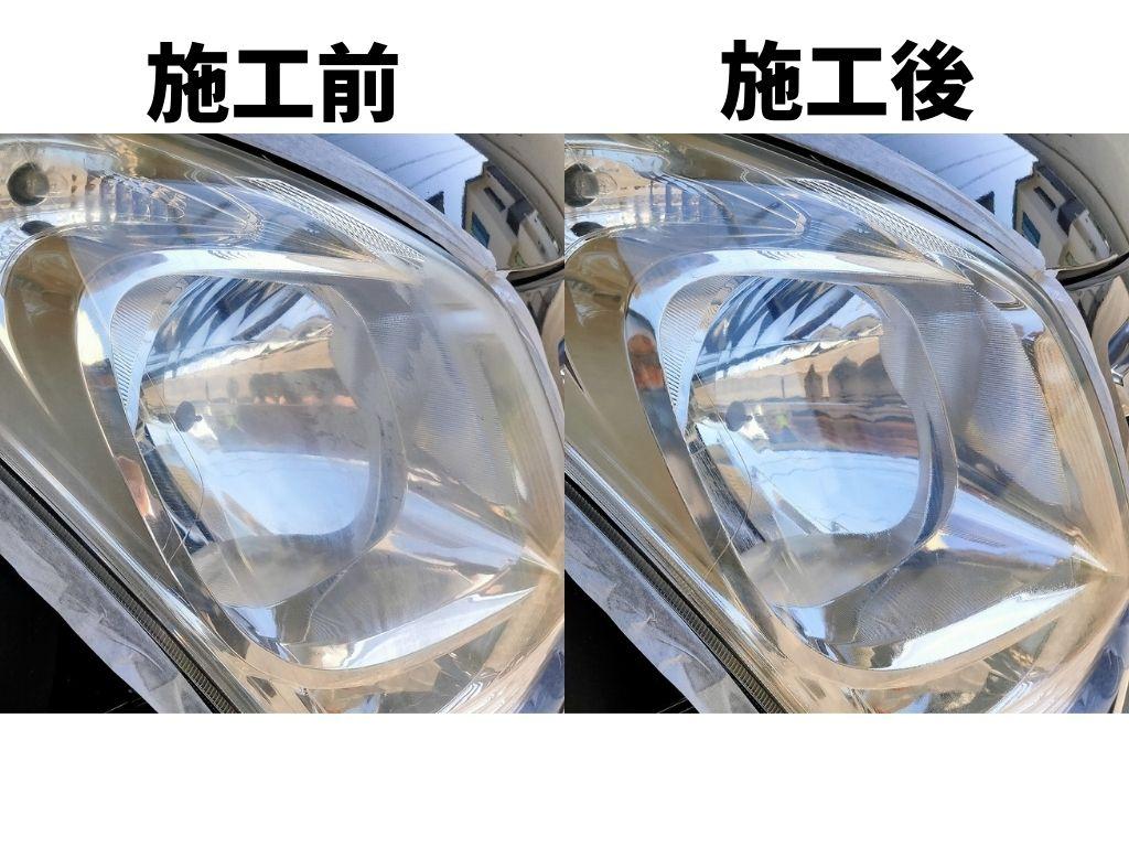 f:id:mabo2011:20210604060122j:plain