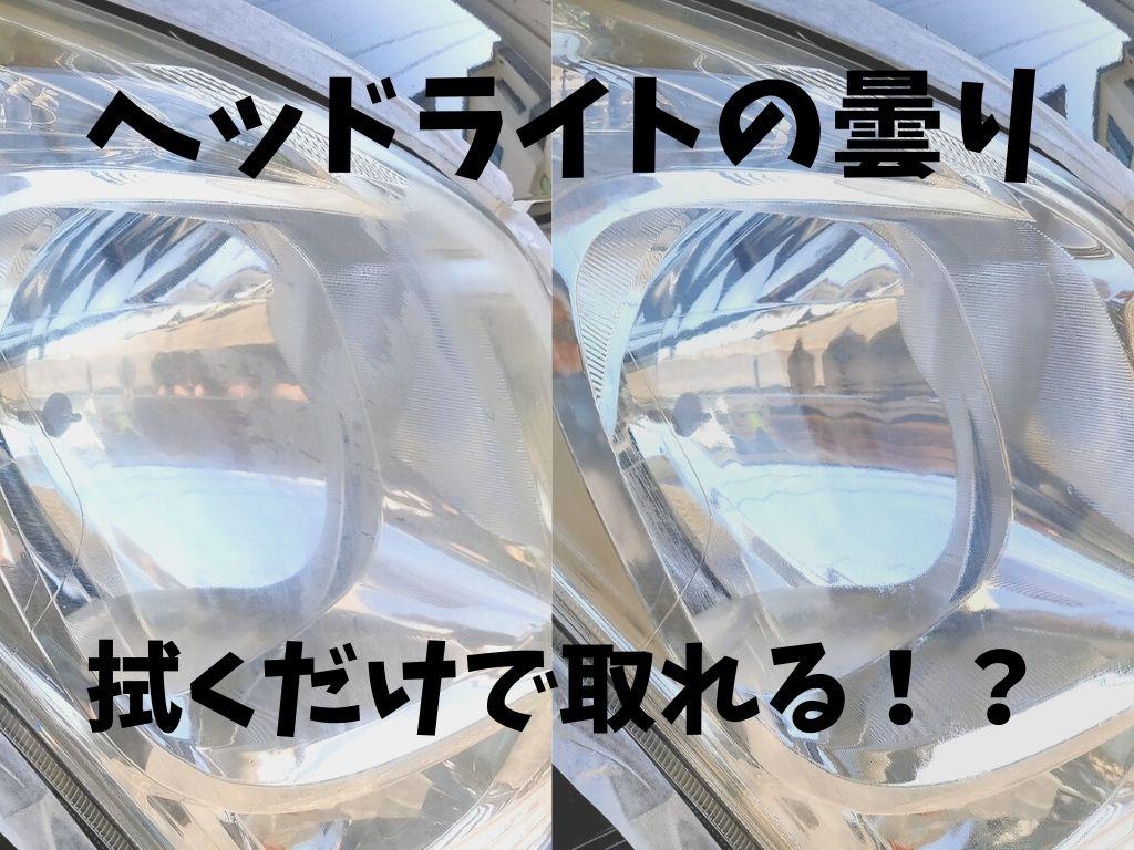 f:id:mabo2011:20210604061725j:plain