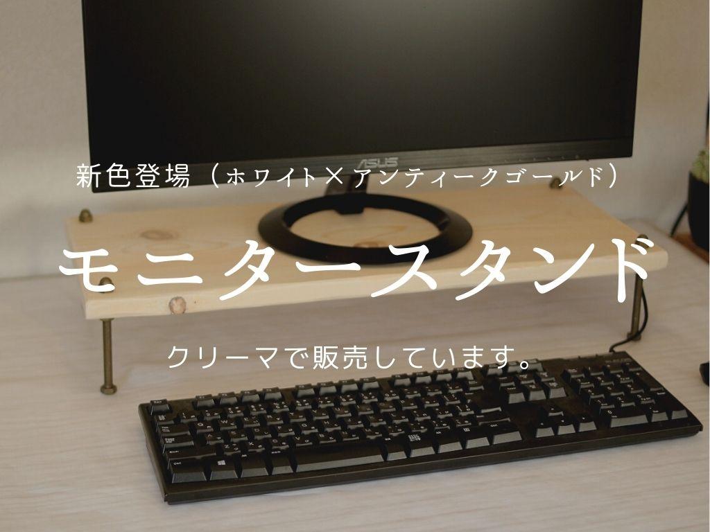 f:id:mabo2011:20210610051737j:plain