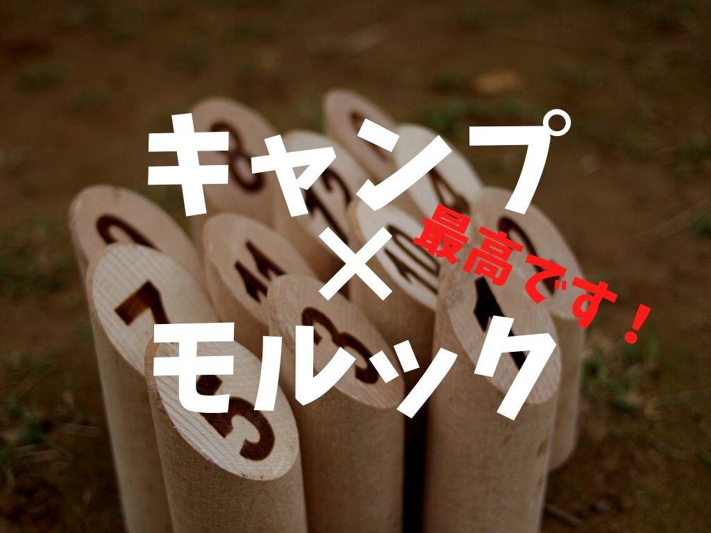 f:id:mabo2011:20210612064038j:plain