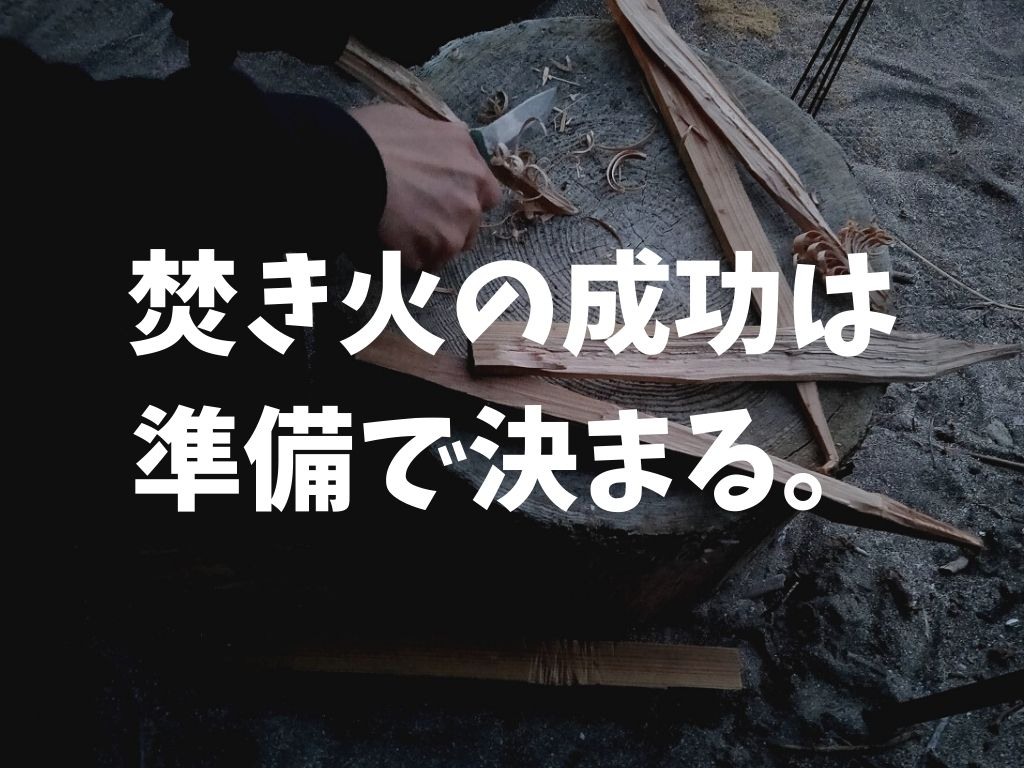 f:id:mabo2011:20210613052051j:plain