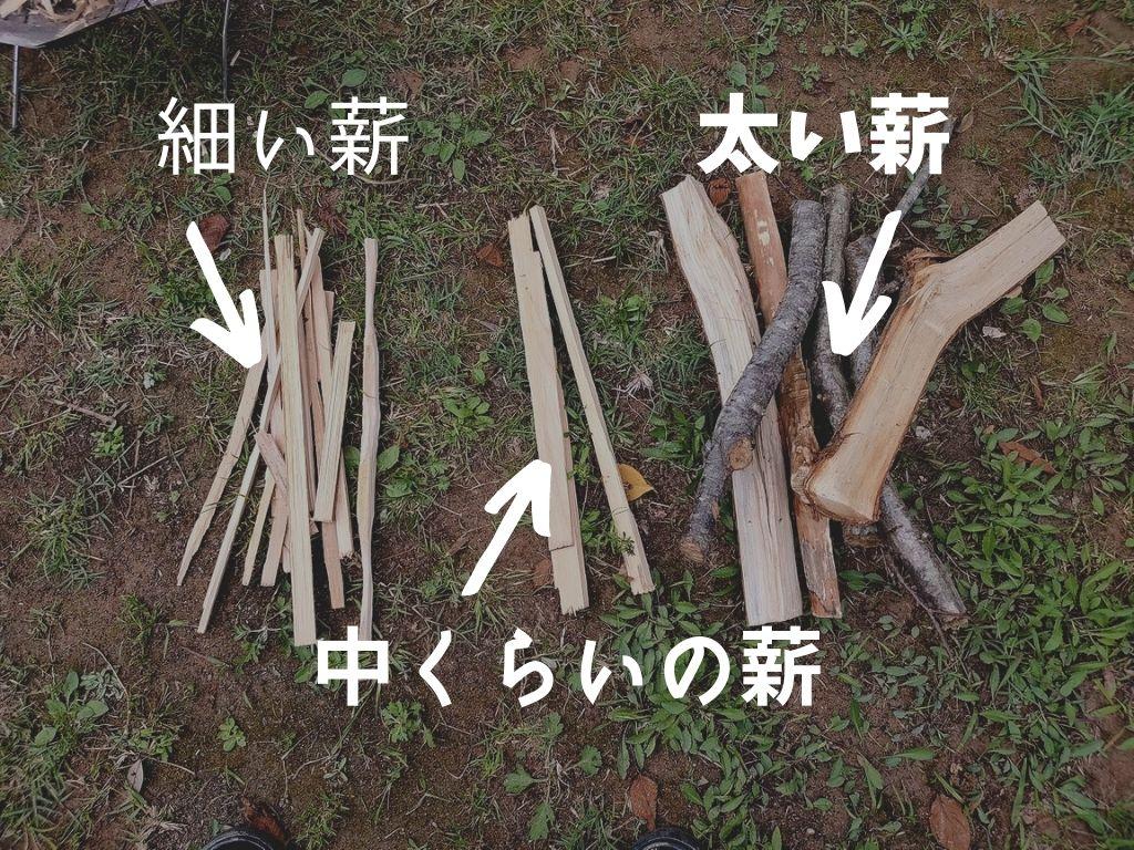 f:id:mabo2011:20210613053317j:plain