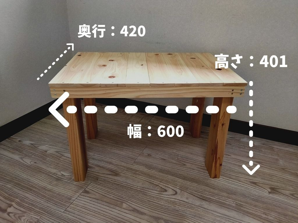 f:id:mabo2011:20210614072244j:plain