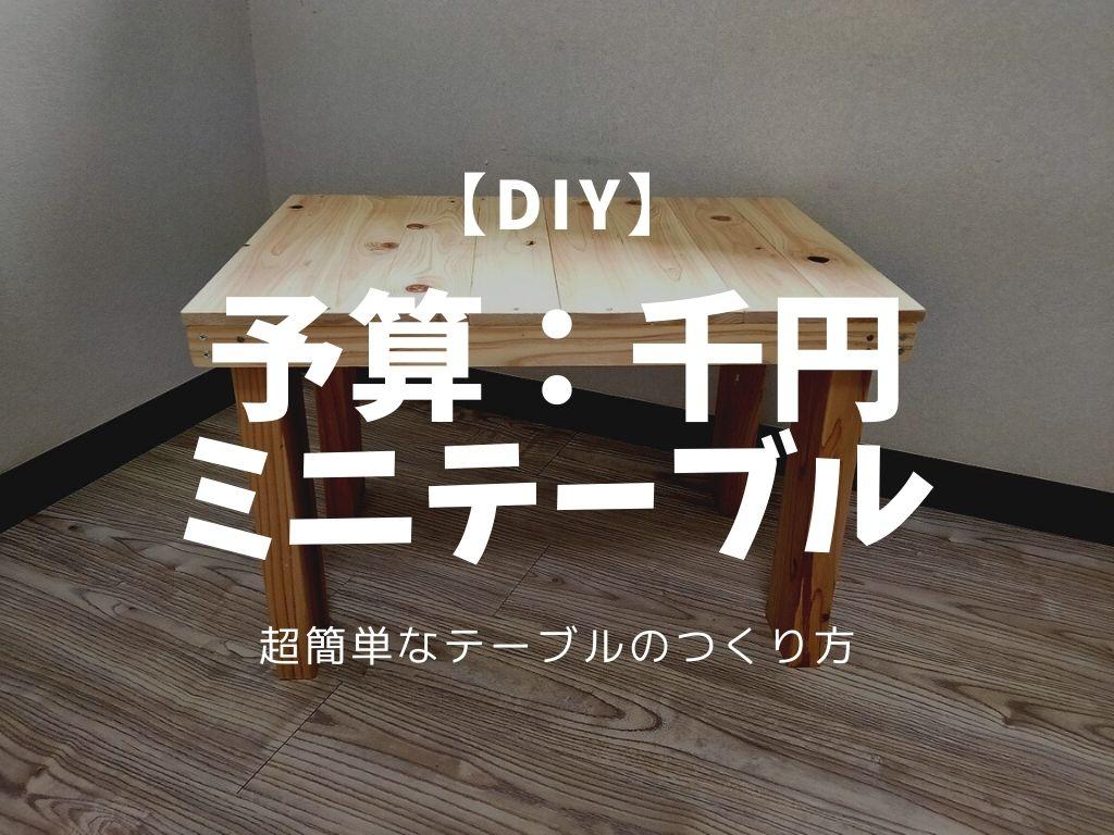 f:id:mabo2011:20210614080142j:plain