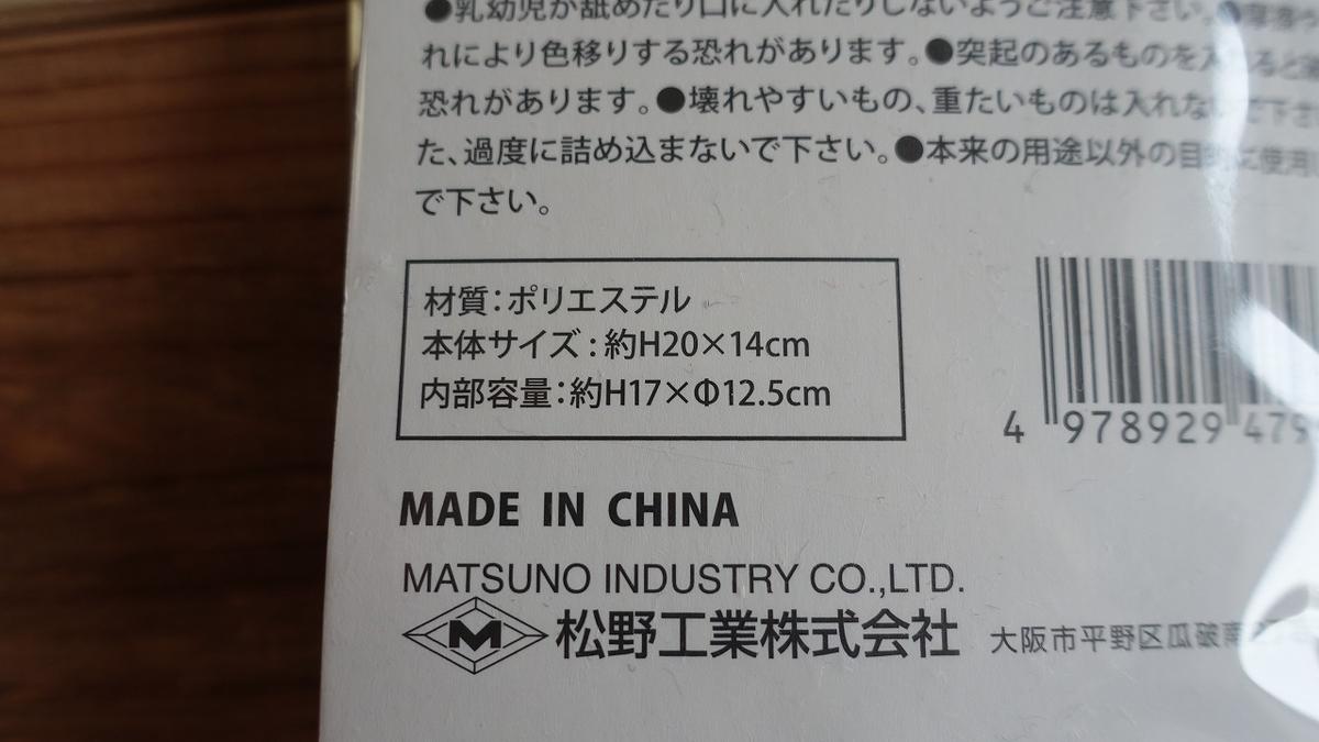 f:id:mabo2011:20210615055023j:plain