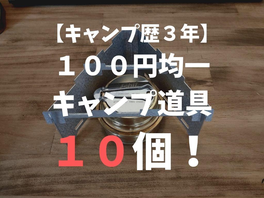 f:id:mabo2011:20210615075514j:plain