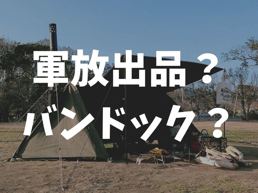 f:id:mabo2011:20210619120438j:plain