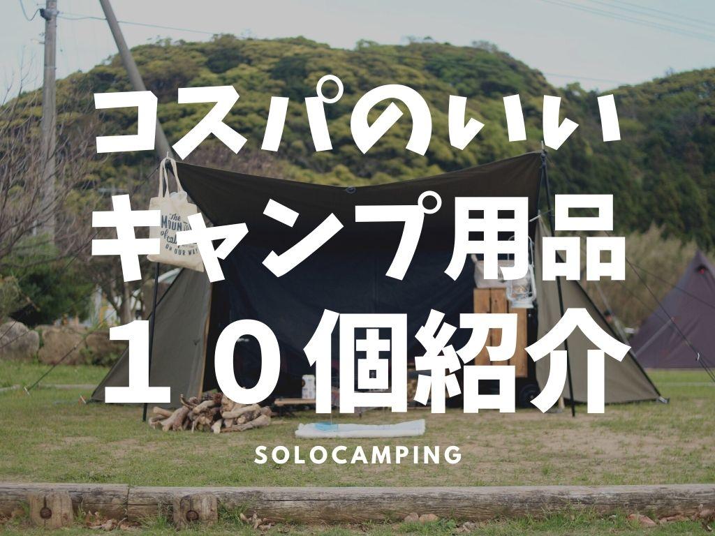 f:id:mabo2011:20210622073838j:plain