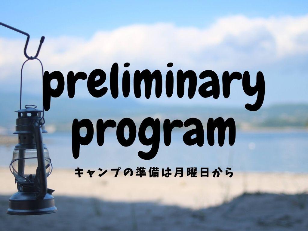f:id:mabo2011:20210701055150j:plain