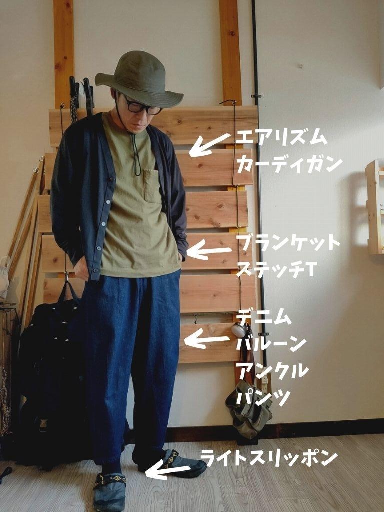 f:id:mabo2011:20210702061418j:plain