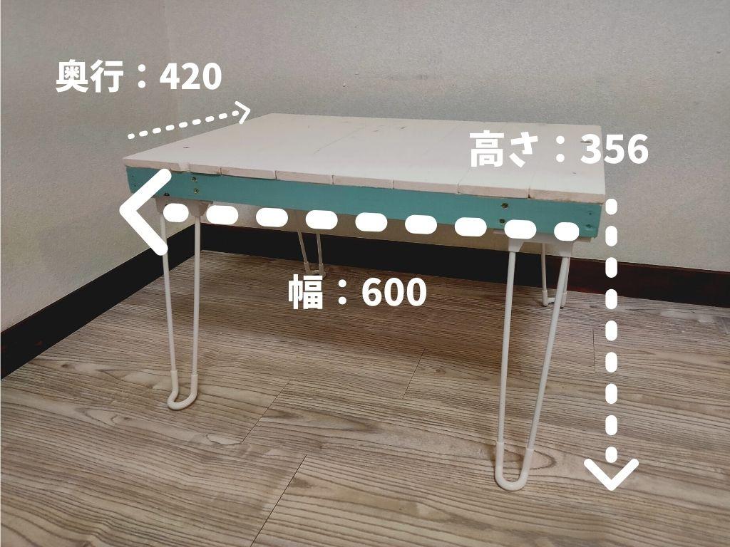 f:id:mabo2011:20210705061939j:plain