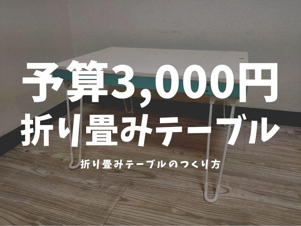 f:id:mabo2011:20210705073353j:plain