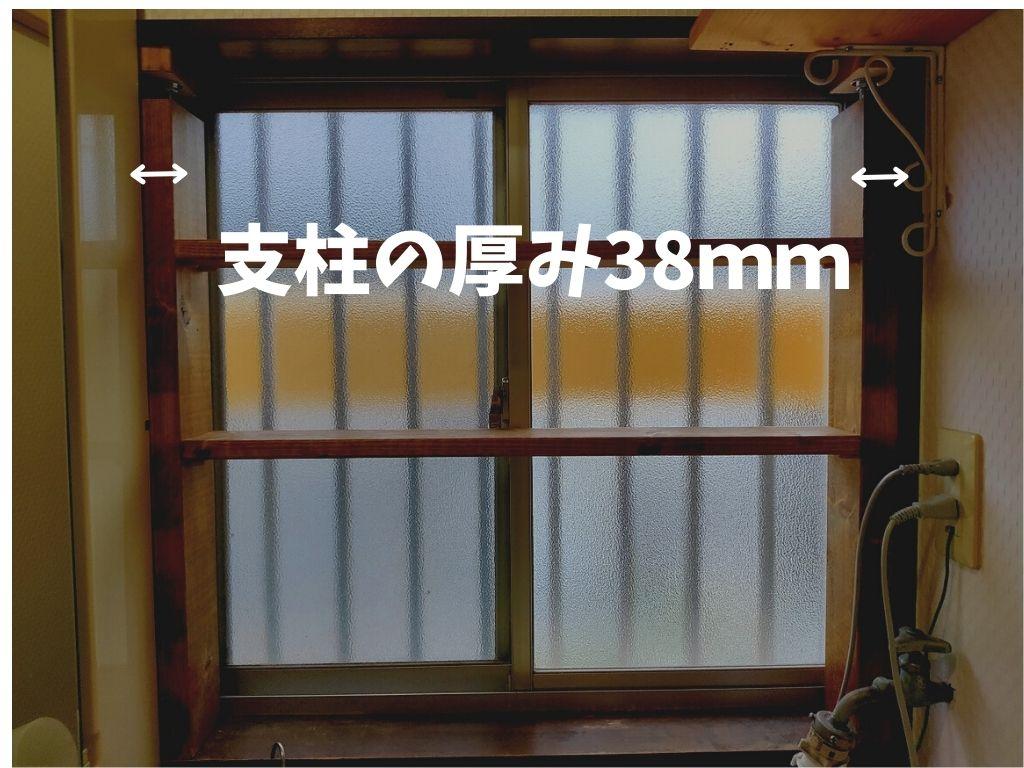f:id:mabo2011:20210706071733j:plain