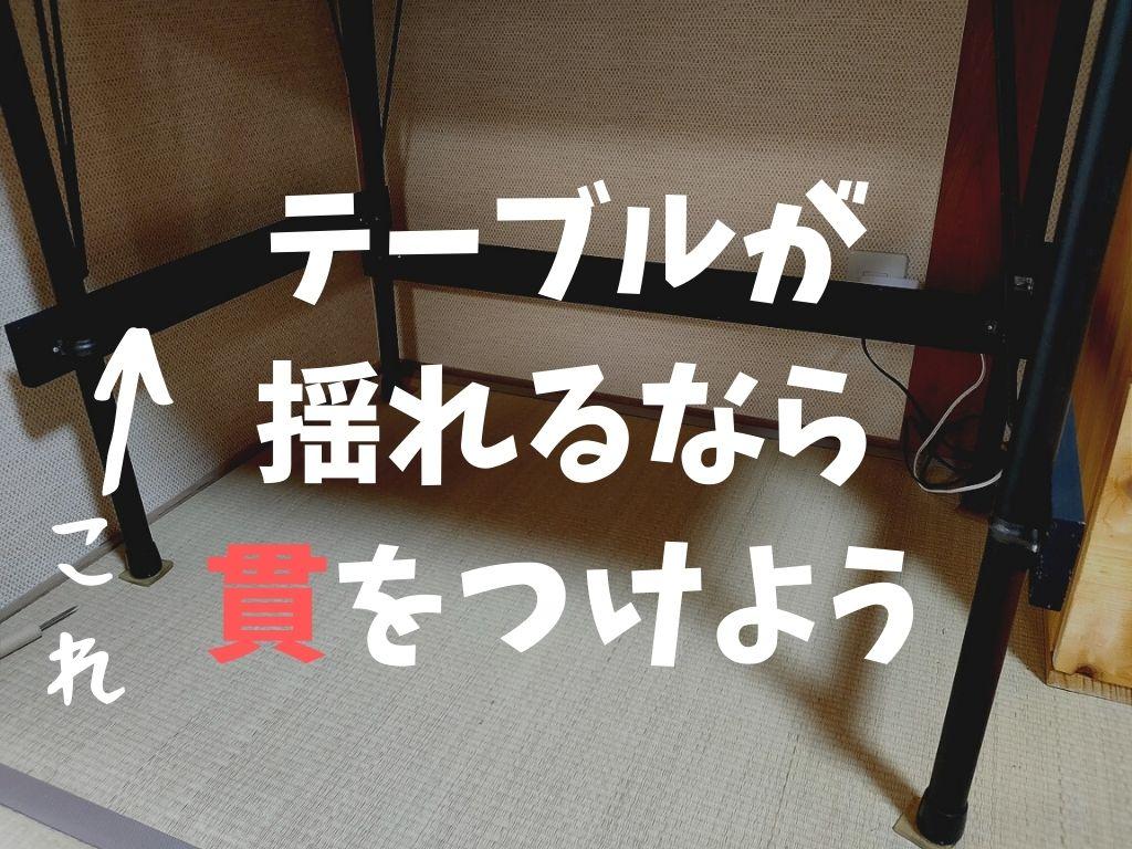 f:id:mabo2011:20210710060404j:plain