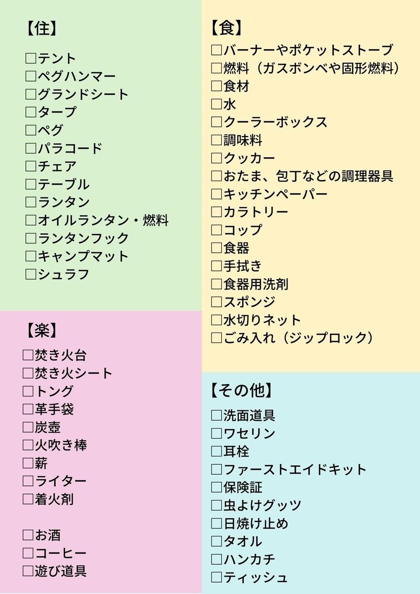 f:id:mabo2011:20210715060420j:plain