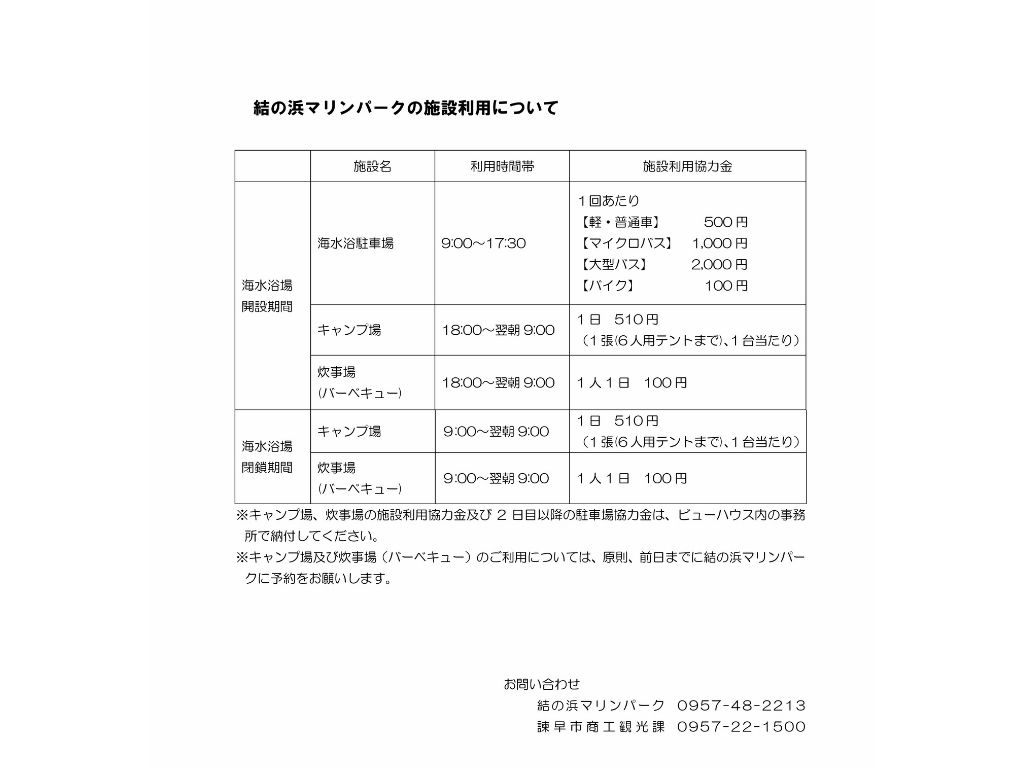 f:id:mabo2011:20210719054938j:plain