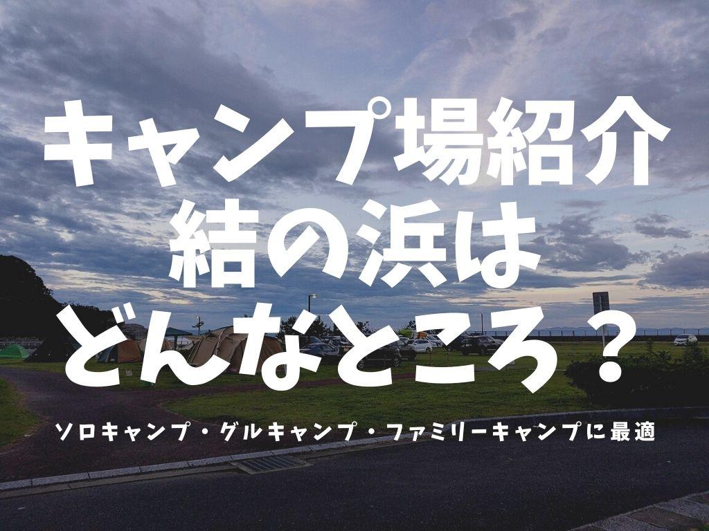 f:id:mabo2011:20210719072222j:plain
