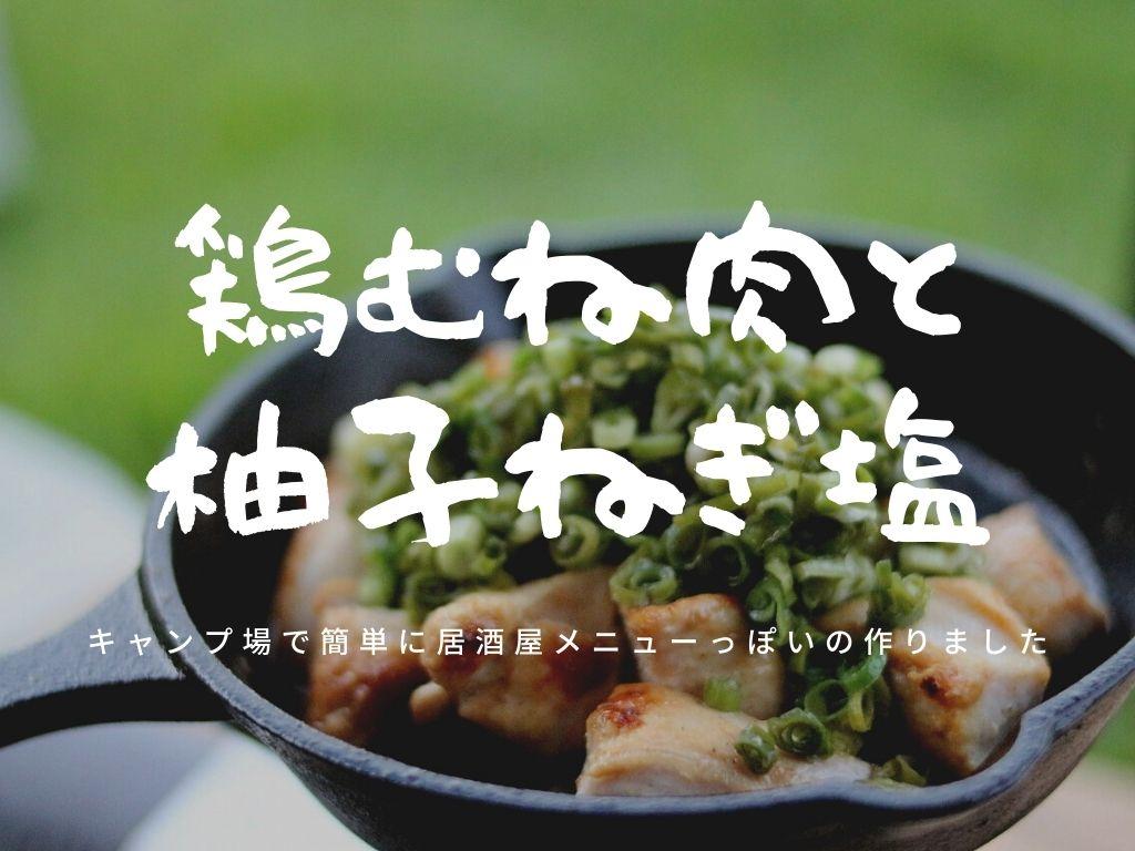f:id:mabo2011:20210720055009j:plain