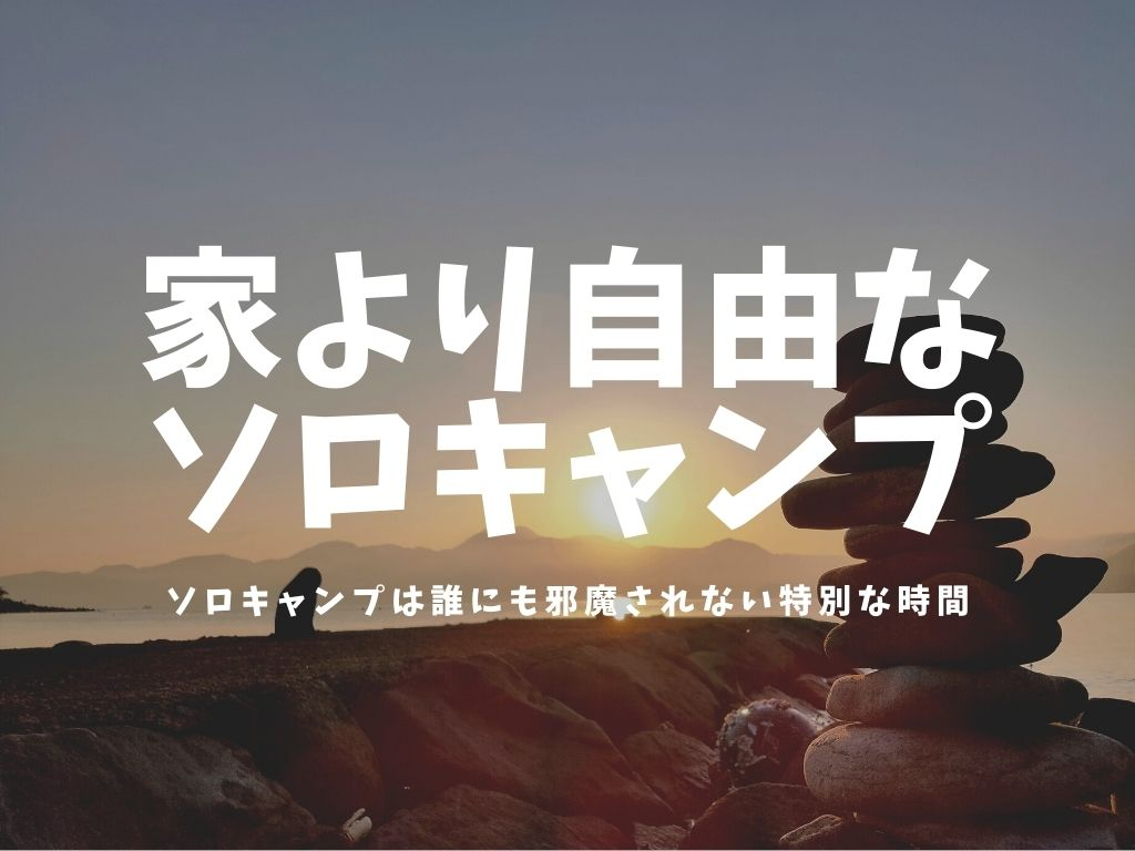 f:id:mabo2011:20210721071507j:plain