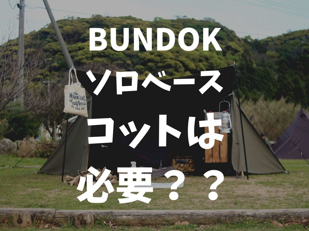 f:id:mabo2011:20210723073239j:plain
