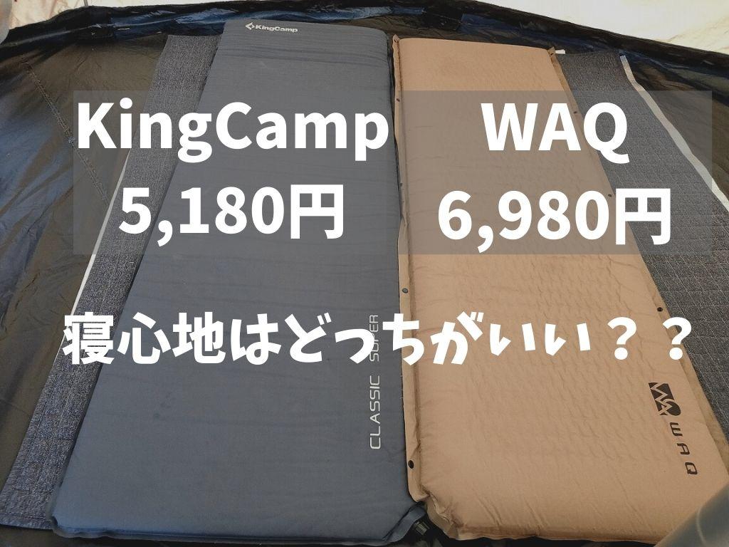 f:id:mabo2011:20210726063852j:plain