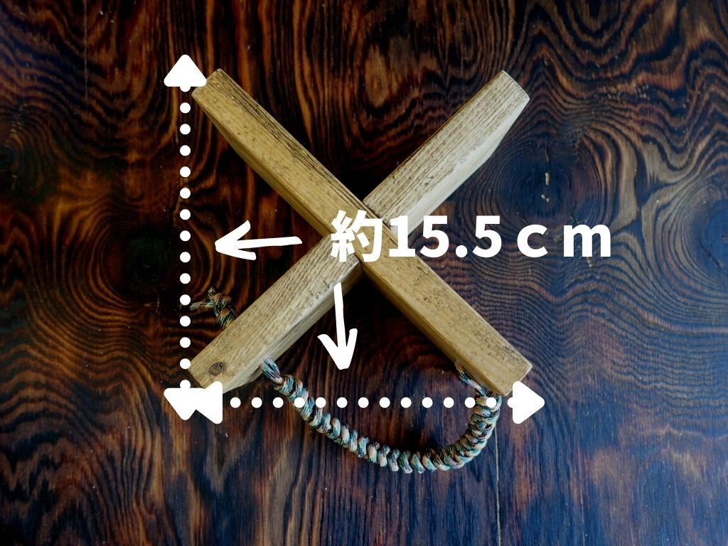 f:id:mabo2011:20210728062155j:plain