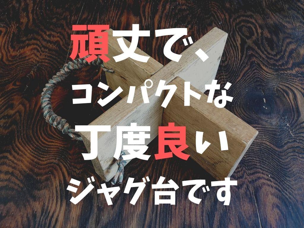 f:id:mabo2011:20210728063053j:plain